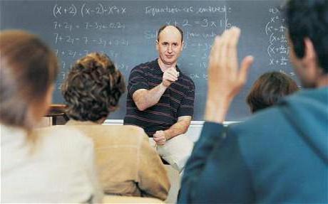 Что выше доцент или старший преподаватель