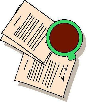 Журнал ознакомления с локальными нормативными актами