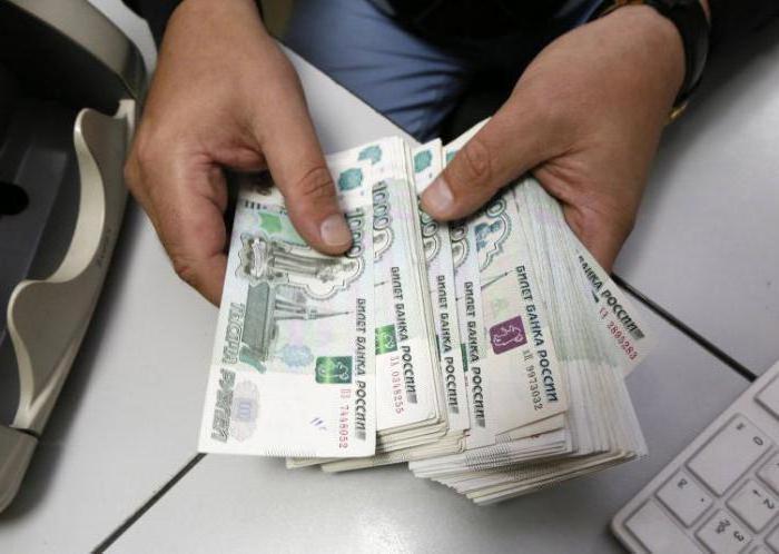 алименты в твердой денежной сумме судебная практика