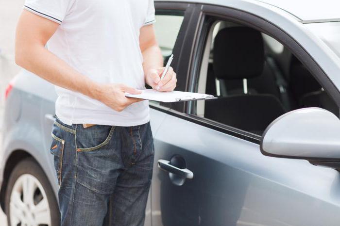 страховка при покупке авто