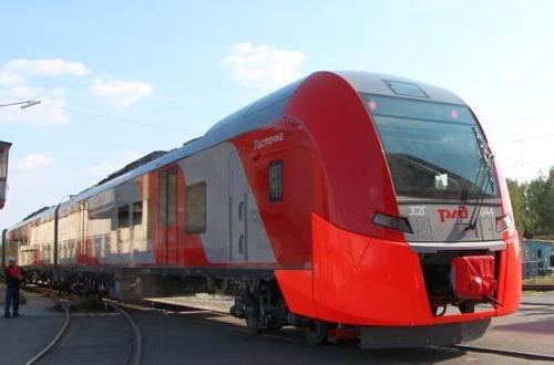 обновленная схема метро москвы с мкжд