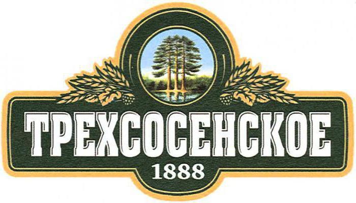 пиво дуб и обруч производитель