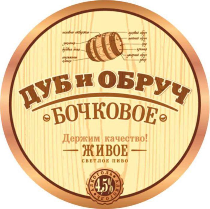 пиво дуб и обруч бочковое