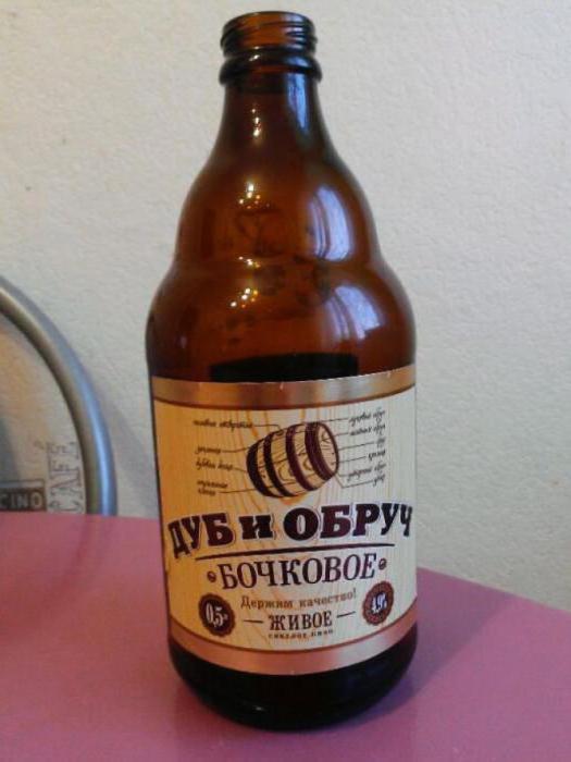 пиво дуб и обруч цена