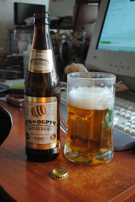 пиво дуб и обруч отзывы