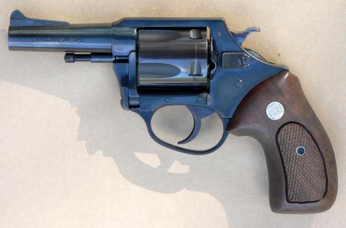 бульдог револьвер травматический