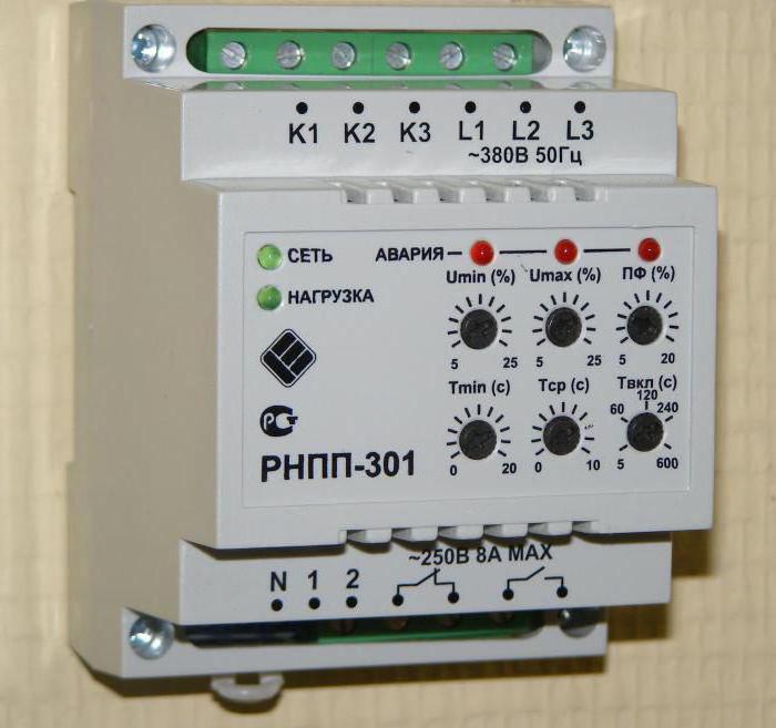 рнпп 311м инструкция и технические характеристики
