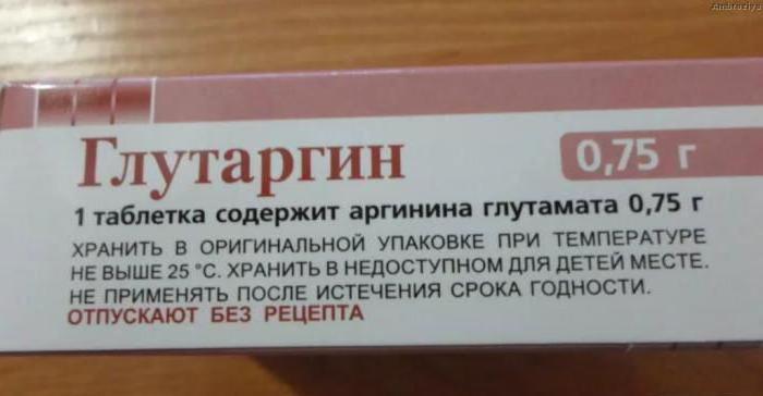 таблетки от опьянения глутаргин