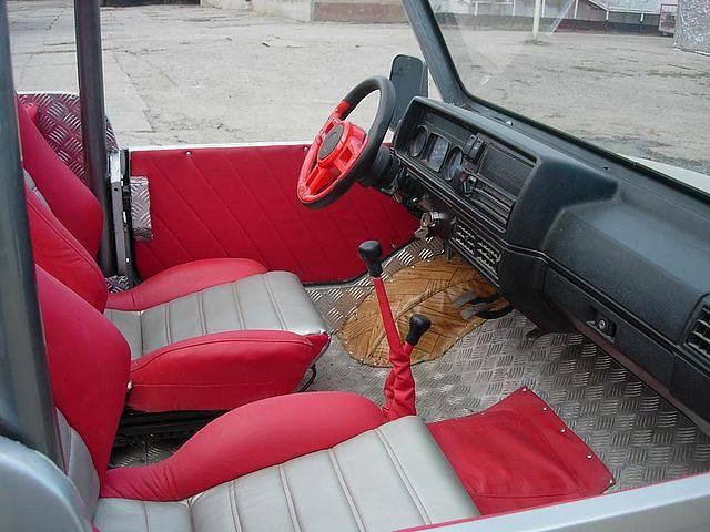 1978113 - Ходовая часть автомобиля луаз