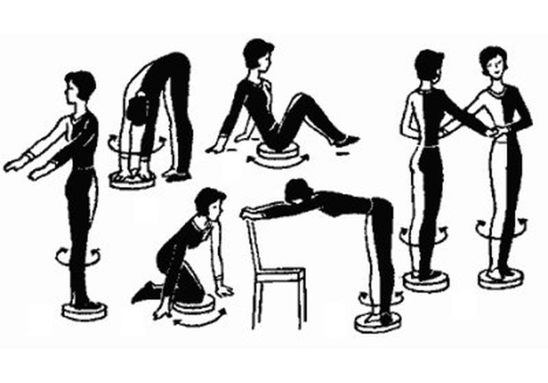 Упражнения на диске {amp}quot;Здоровье{amp}quot;