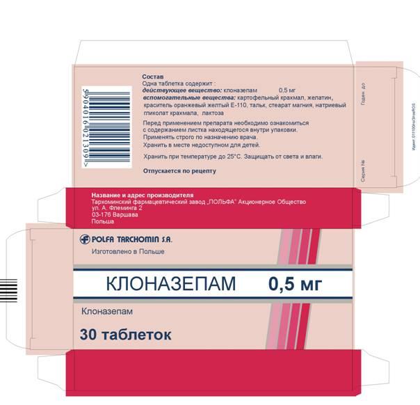 clonazepam dose levels