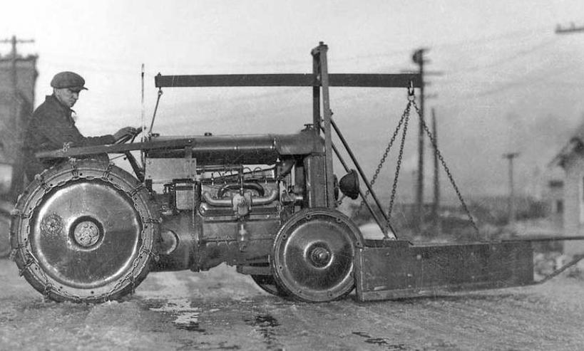 Модификация трактора