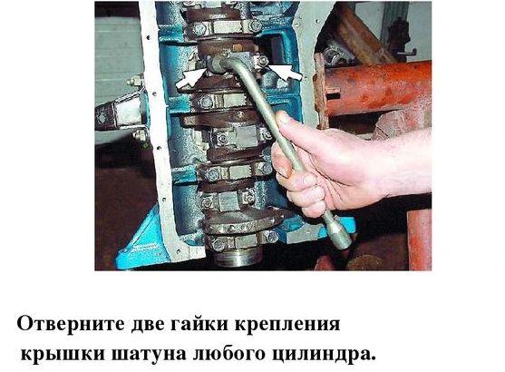 Этап ремонта двигателя