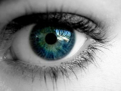 упражнение глаз релакс