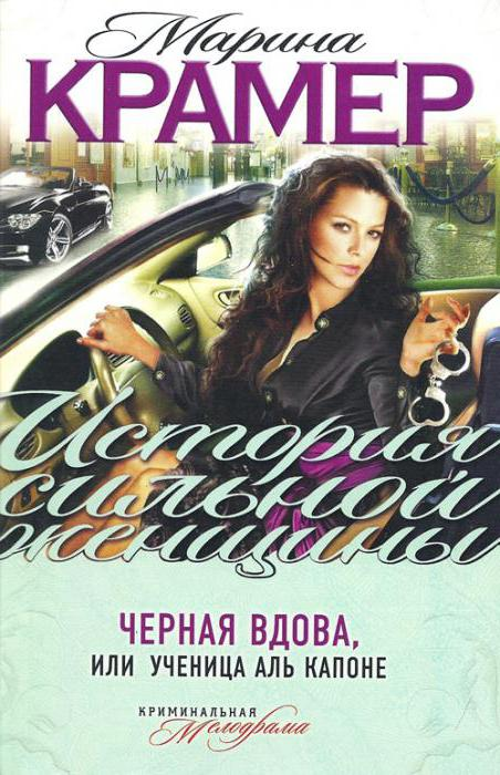 биография малышева марина дмитриевна
