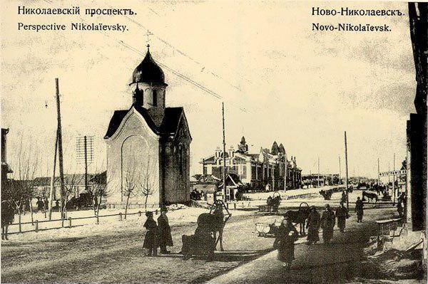 часовня во имя святителя и чудотворца николая новосибирск