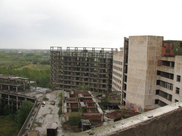 KGB Hospital