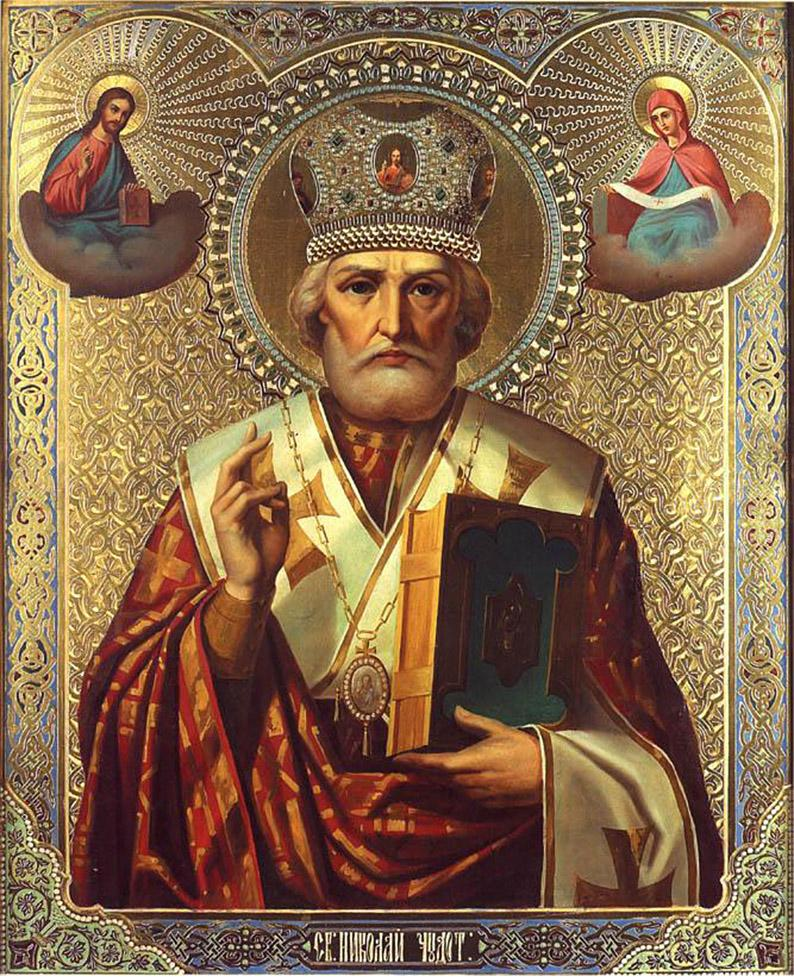 Молитва отвести беду Николаю Чудотворцу