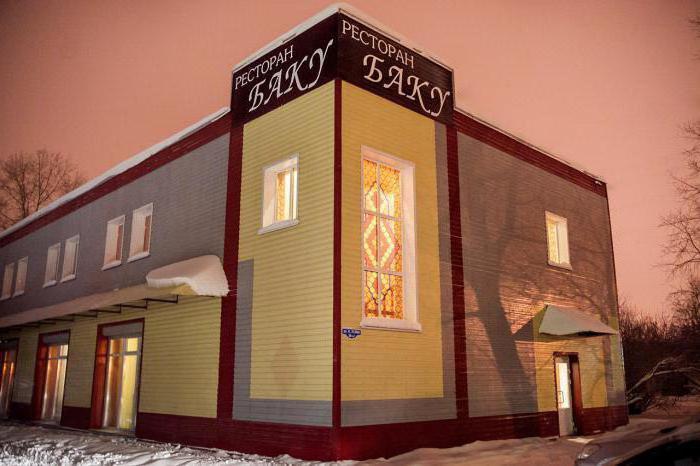 ресторан Баку архангельск