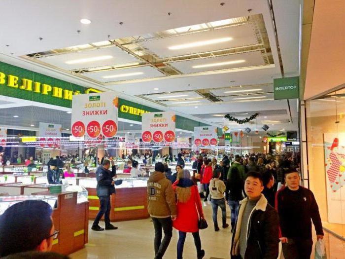 торговые центры харькова