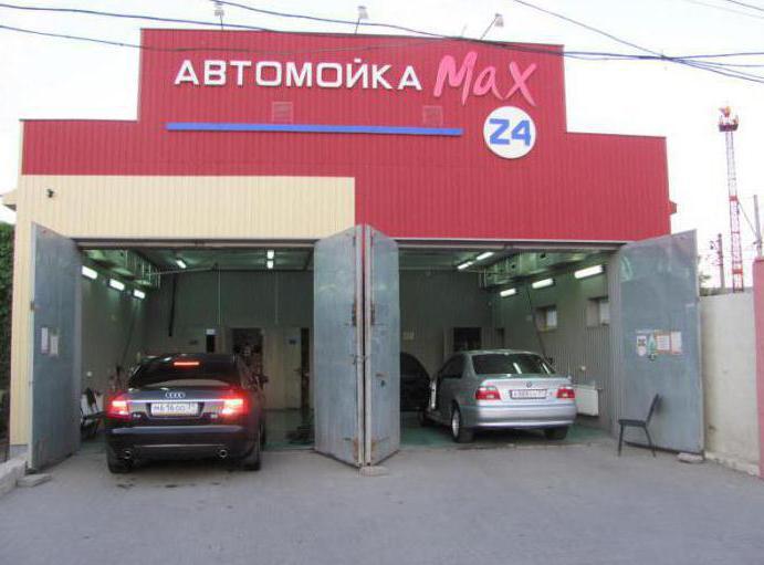 Автомойки (Белгород): адреса и отзывы