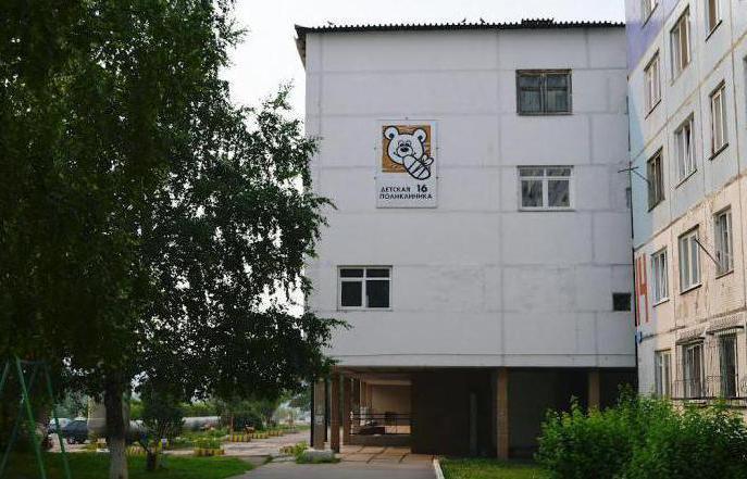 Больница в дзержинском районе волгограда
