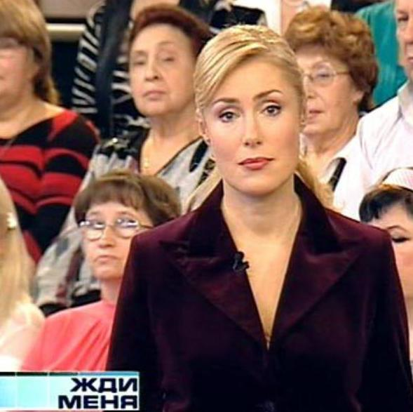 Мария Шукшина Жди меня