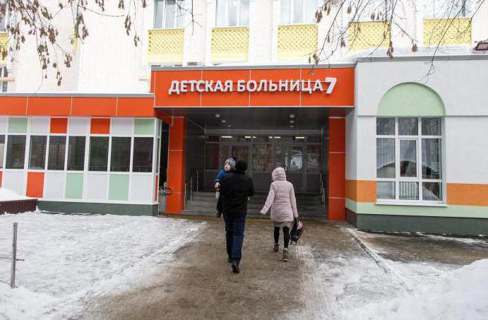 7 детская поликлиника Казань Айдарова