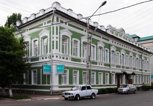 Новая поликлиника Астрахань телефон