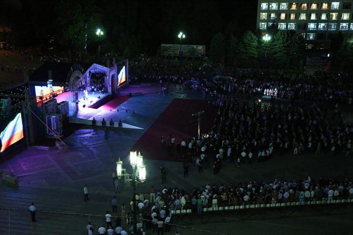 День Конституции Дагестана: история праздника и традиции.