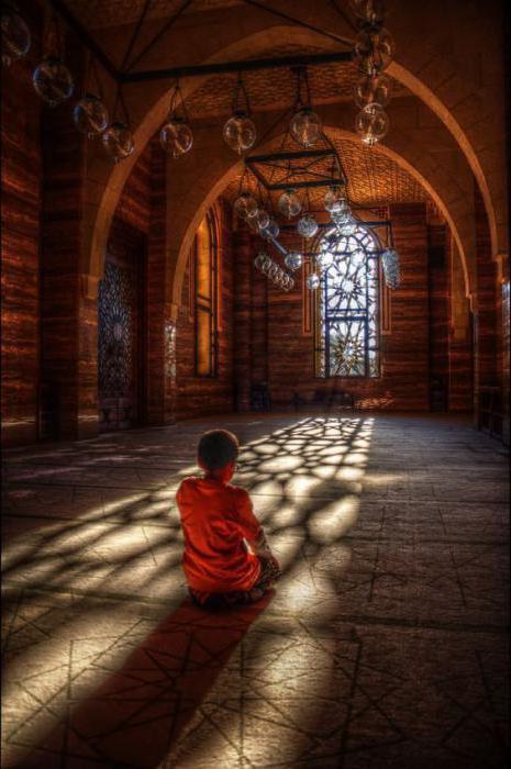 аль фатиха мечеть