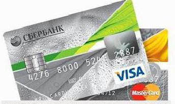 Льготный период кредитной карты