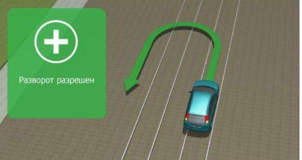 Движение по трамвайным путям попутного направления