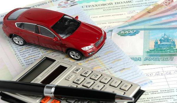 Возврат ОСАГО при продаже автомобиля Росгосстрах