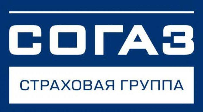 сервис резерв ярославль страховая компания действия термобелья