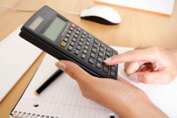 Копия документа подтверждающего применяемую систему налогообложения