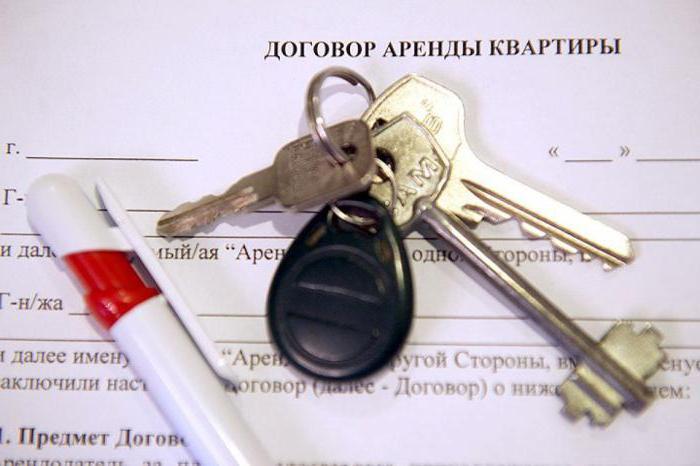 Что такое комиссия клиента при съеме квартиры