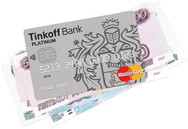 Кредитная карта долг без процентов