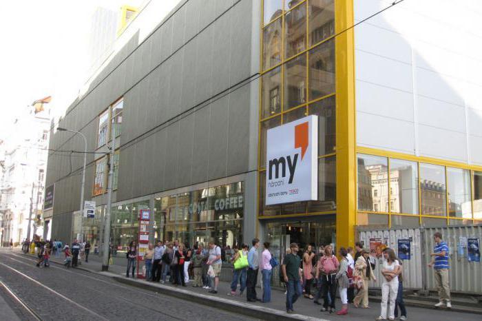Прага центр отзывы