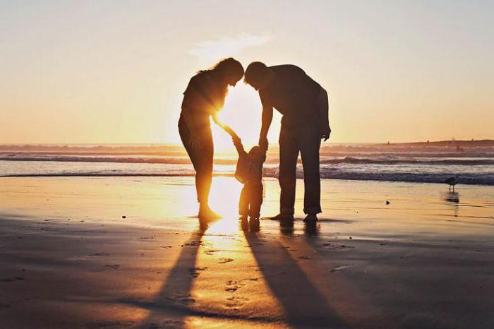 Зачем люди создают семью?
