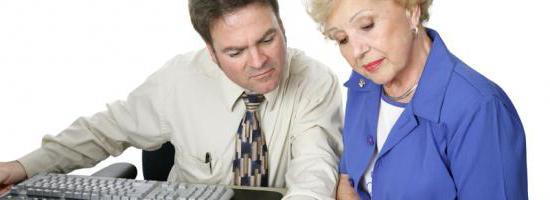 Пенсии федеральным государственным служащим: условия назначения, расчет, размер. Виды пенсий