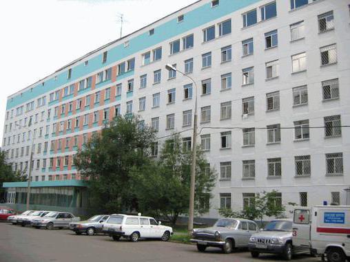 Жд поликлиника красноярск расписание врачей