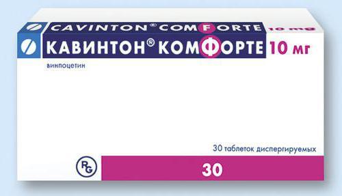 Кавинтон форте таб. 10мг №30 онлайн заказ в аптеке москвы с.