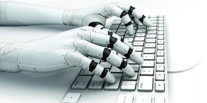 финансовый робот