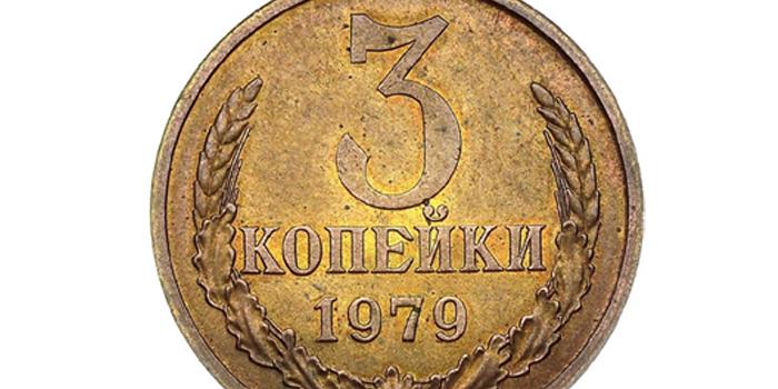 """Разновидности и стоимость монеты """"20 копеек"""" 1983 года"""