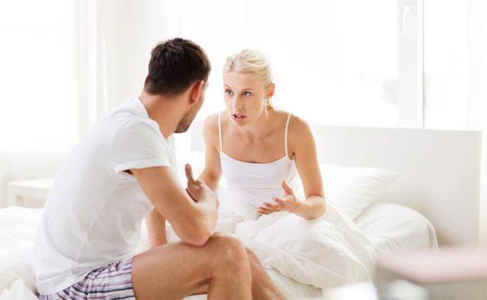 Почему женщина не хочет мужчину: причины