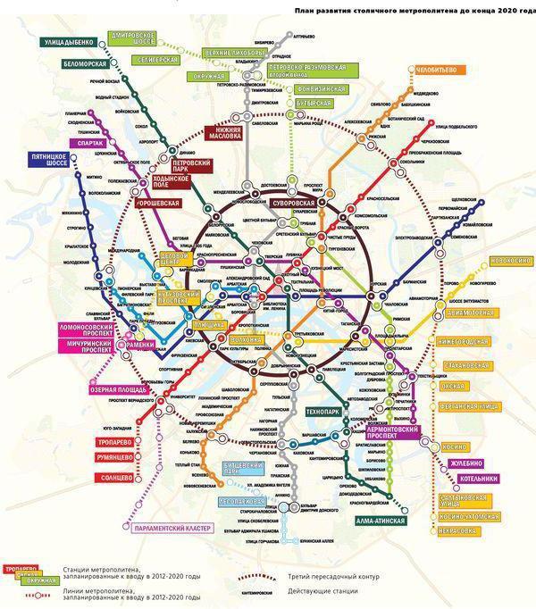 Карта москвы с новыми станциями метро на 2018 год москва
