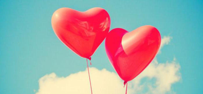 Вопросы про любовь