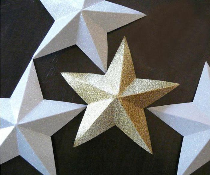 Как сделать объемную звезду из бумаги