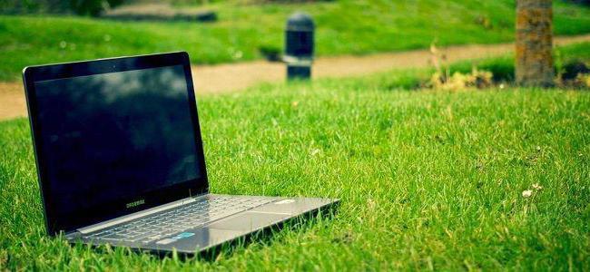 как убрать яркость на ноутбуке